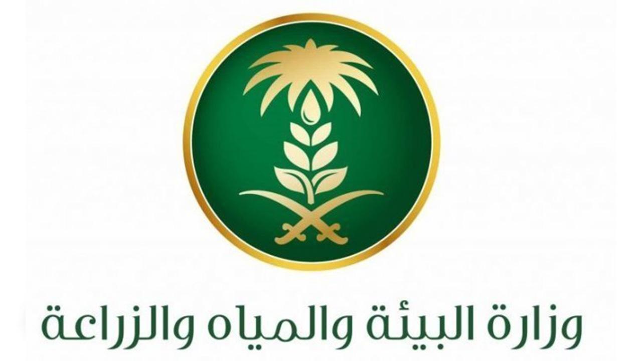 مواعيد صرف الدعم الزراعي - موعد صرف دعم وزارة البيئة والمياه والزراعة