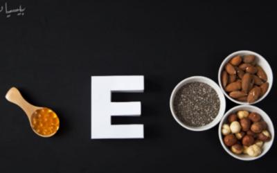 فيتامين e : فوائده واستعمالاته
