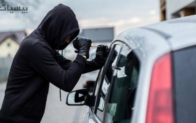 كيف تحمي سيارتك من السرقة بأجهزة التتبع ؟
