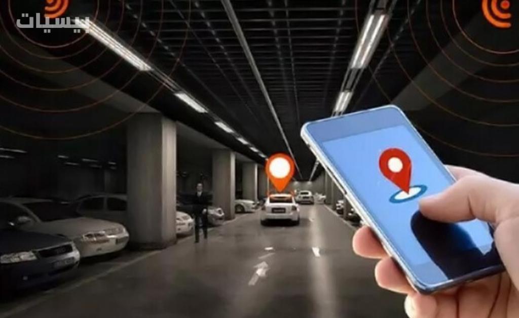 تعرف على أفضل أجهزة تتبع للسيارات في الوطن العربي