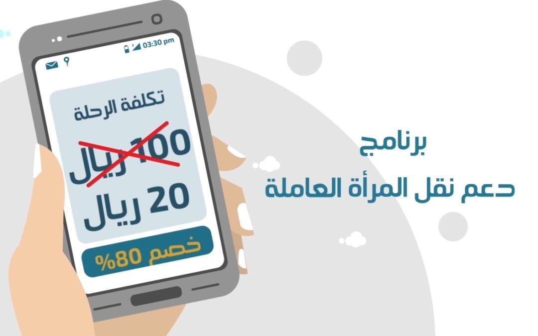 بوابة طاقات للتوظيف – طاقات وصول 2021
