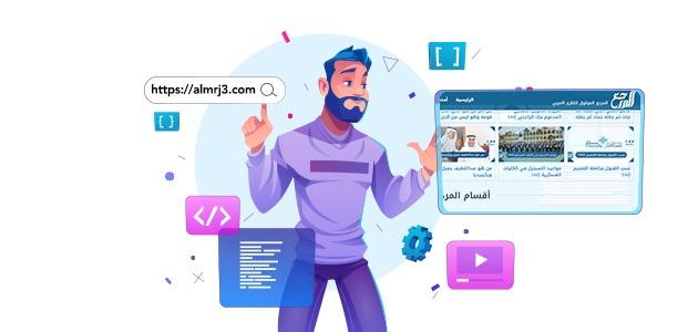 موقع المرجع مرجعية الطالب العربي للأبحاث الشاملة