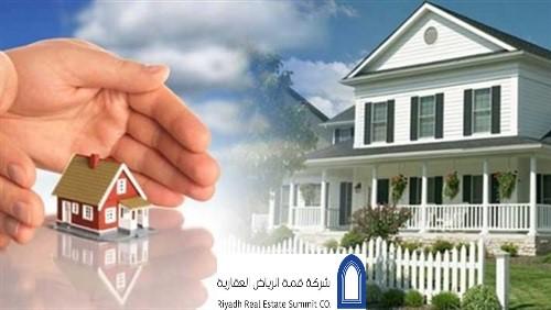 شركة قمة الرياض للتمويل العقاري